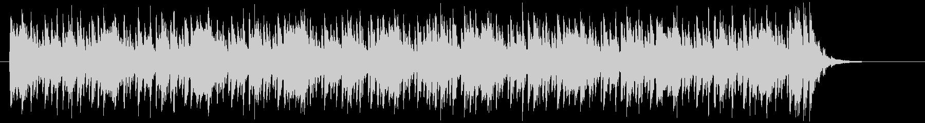 スピーディーで緩やかなシンセジングルの未再生の波形