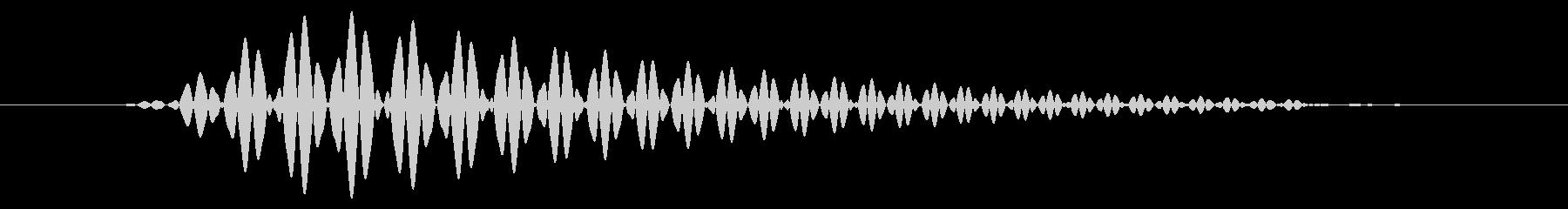 ひょい/戻る/柔らかいの未再生の波形