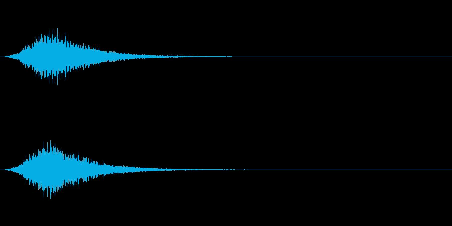 シャララン(決定音)の再生済みの波形
