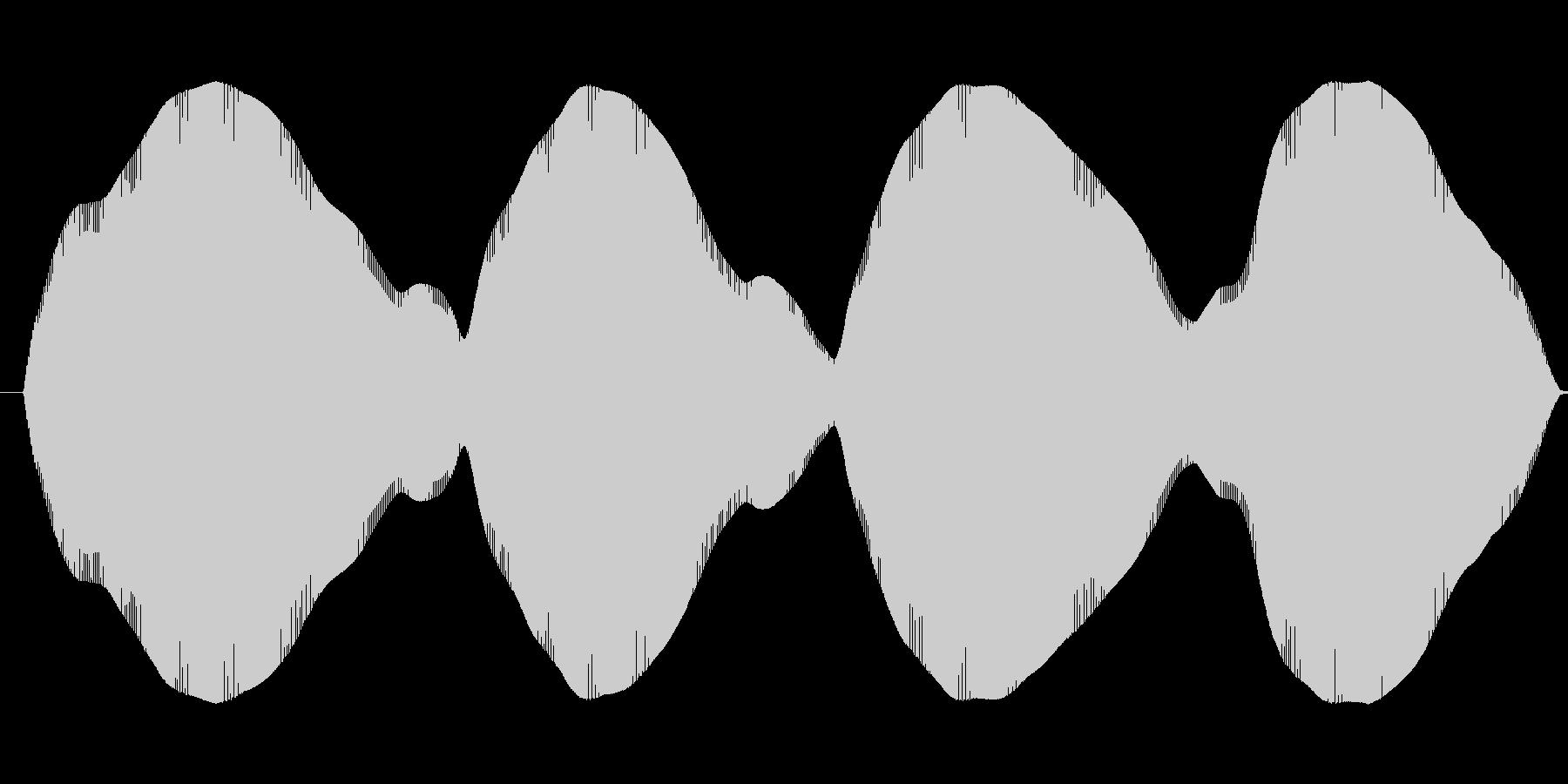 ウワーンウワンワンワン( 間違い!)の未再生の波形