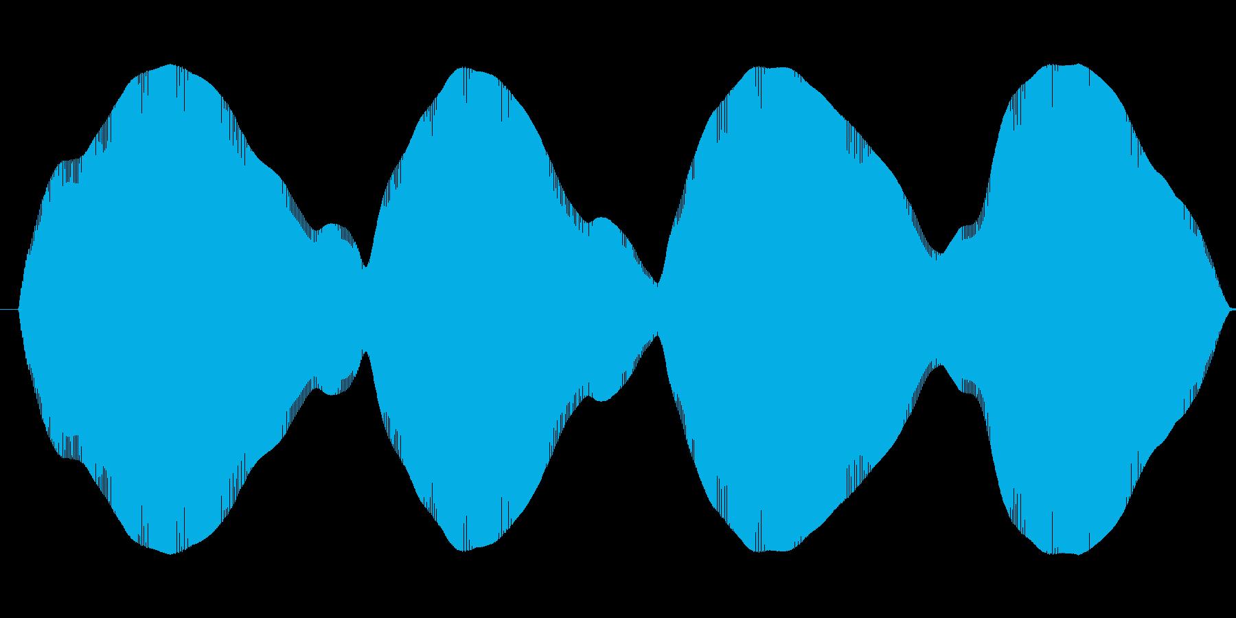 ウワーンウワンワンワン( 間違い!)の再生済みの波形
