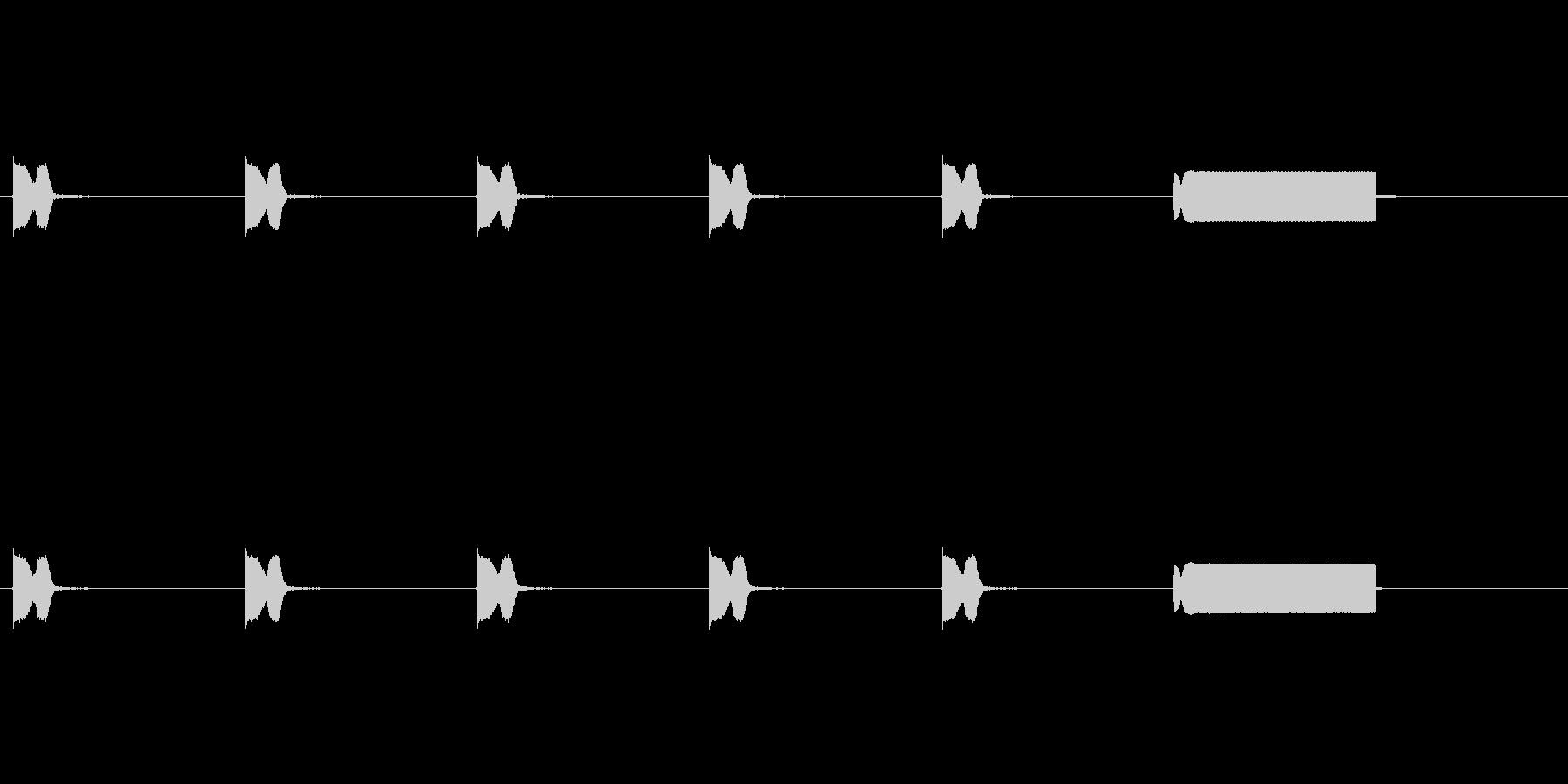 【カウントダウン03-3】の未再生の波形