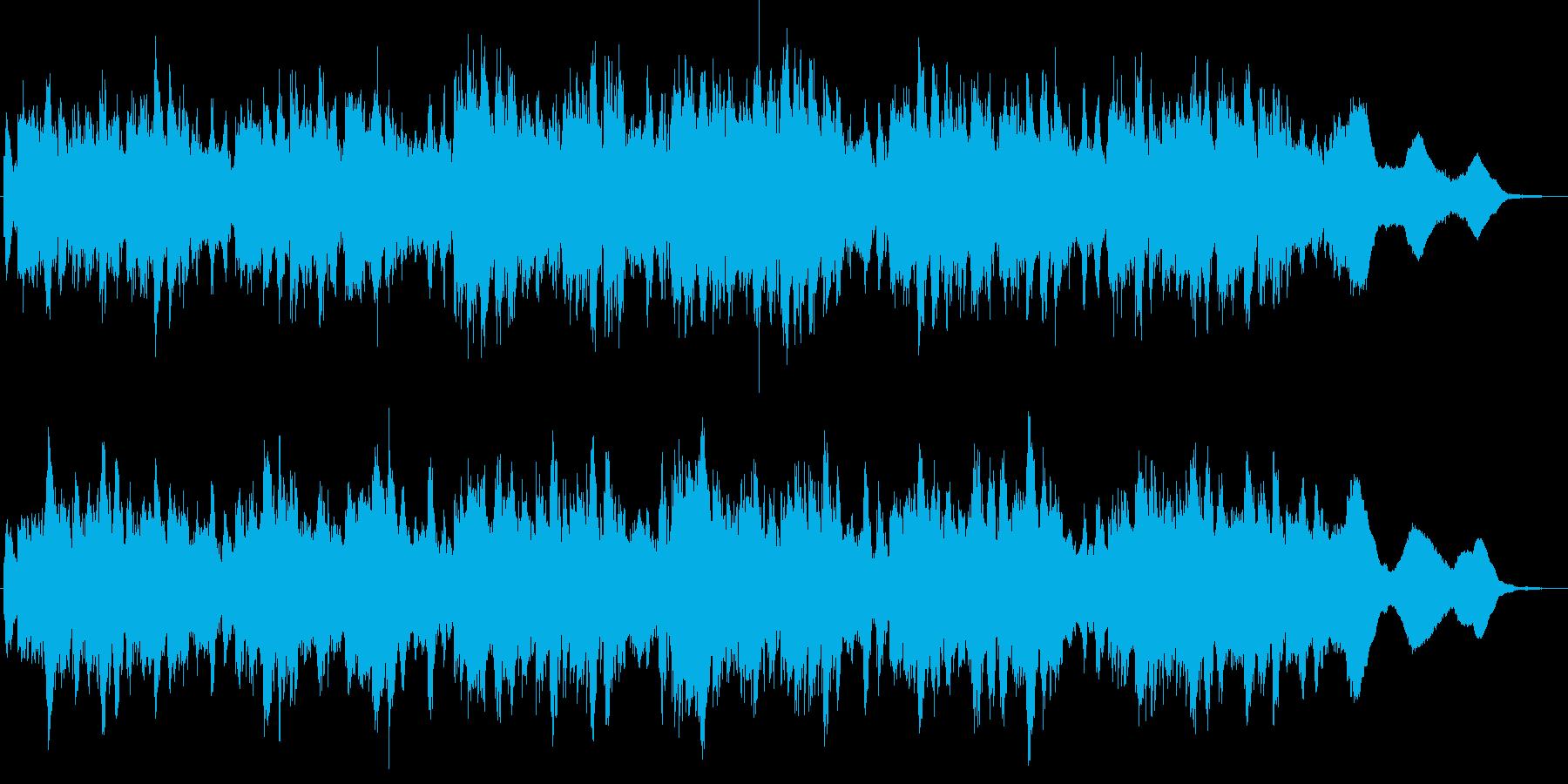 神秘的な雰囲気の怪しげなジングルの再生済みの波形