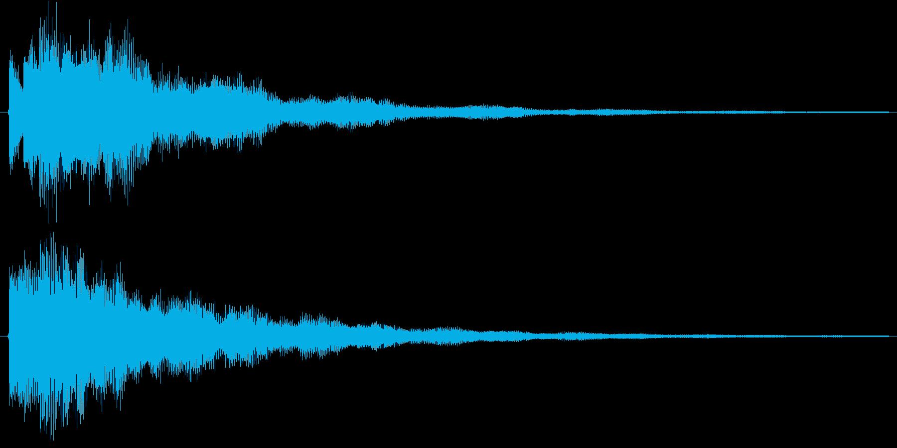 チャラーン(電子音)の再生済みの波形
