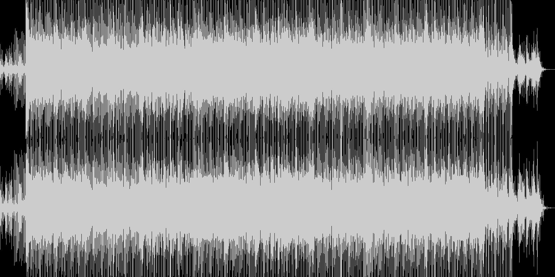 明るくほのぼのした感じのポップスの未再生の波形