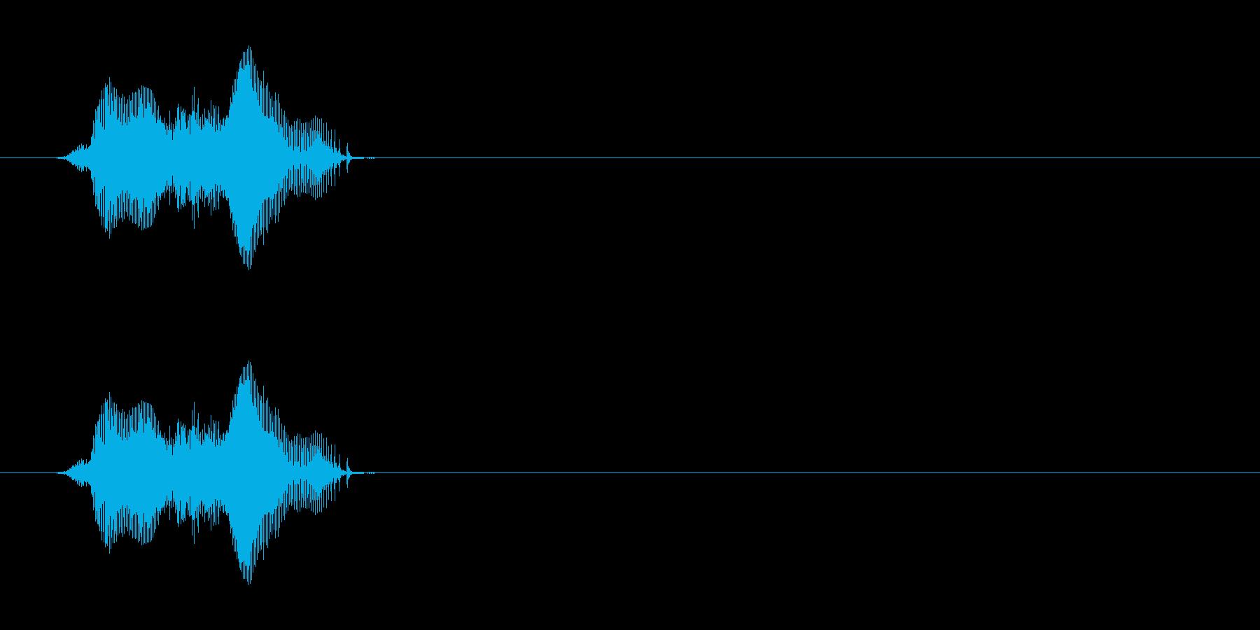 「変身!」の再生済みの波形