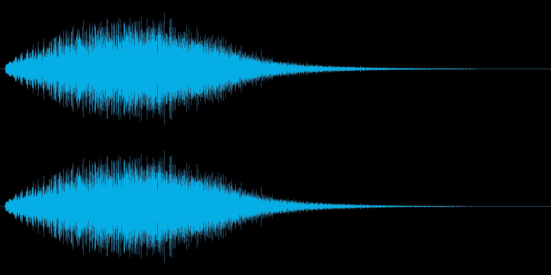 キラキラ系(上品な音)の再生済みの波形