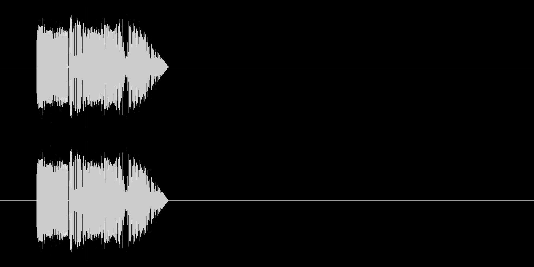 【GB 格闘01-11(攻撃)】 の未再生の波形