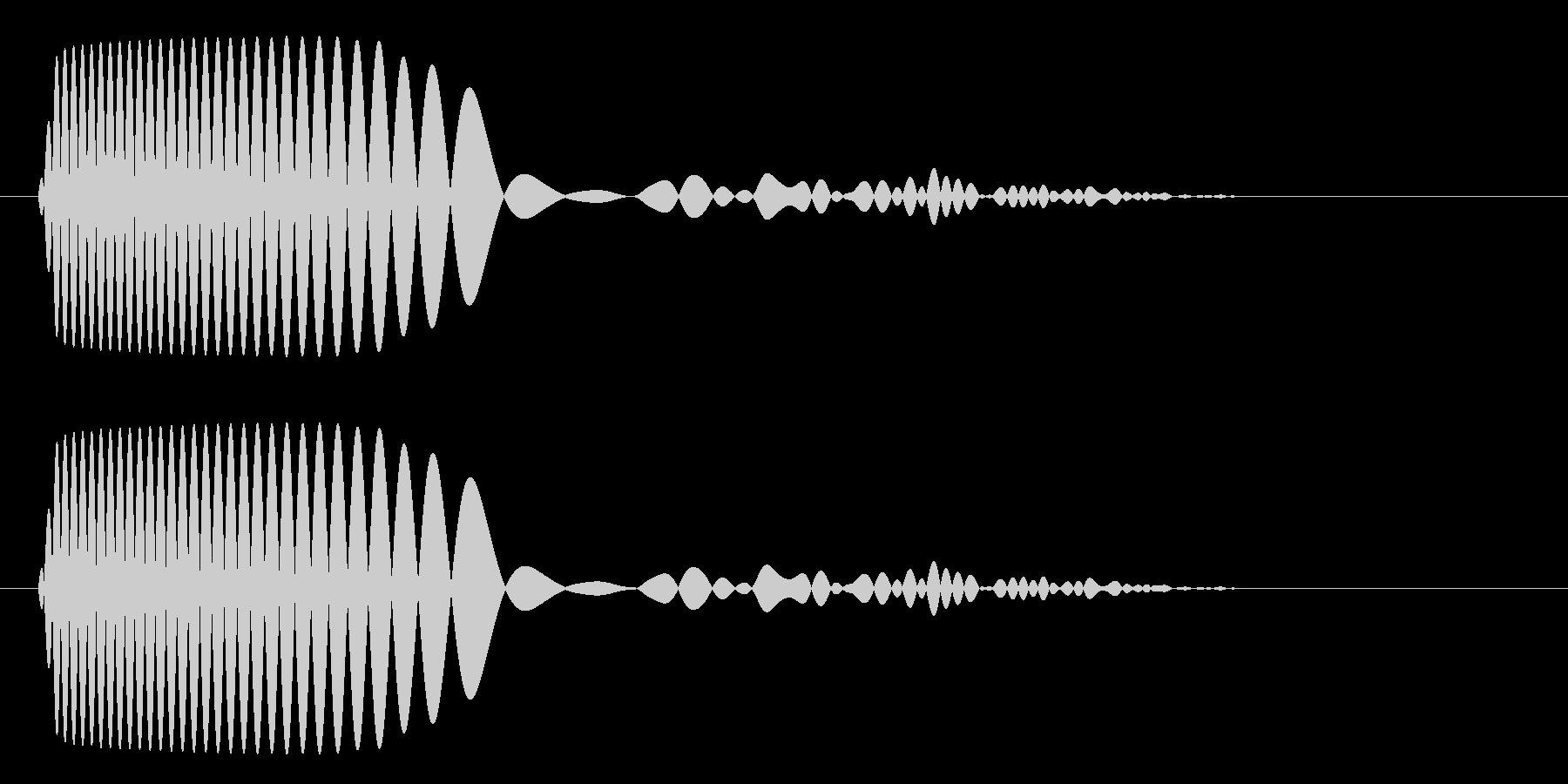 ドゥフ(バスドラム単発)の未再生の波形