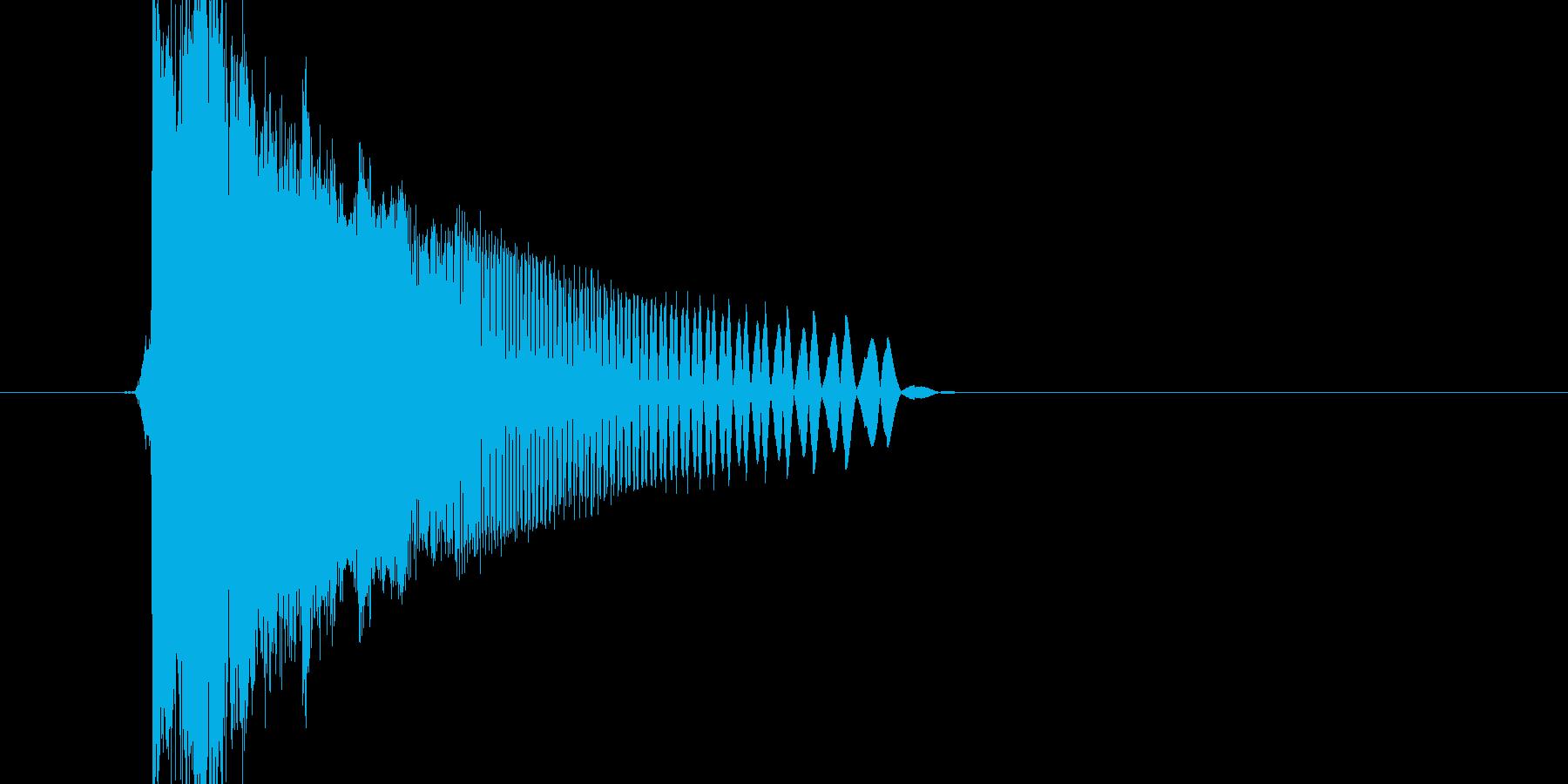 ピュン(ショット音)の再生済みの波形
