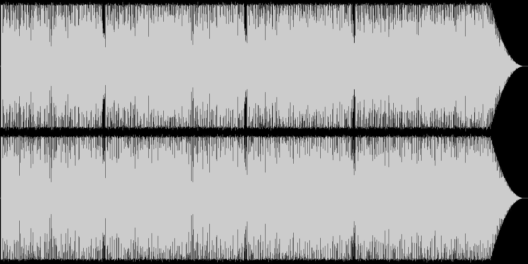 フュージョン系インスト曲の未再生の波形