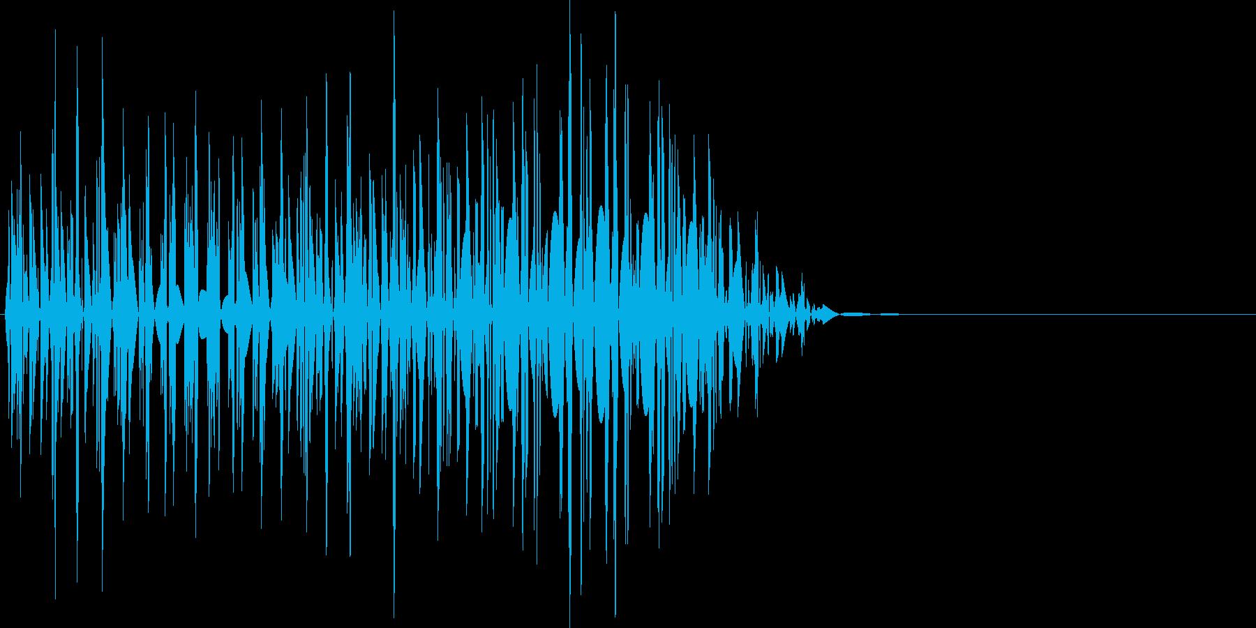 クイズ不正解(ブッ)の再生済みの波形