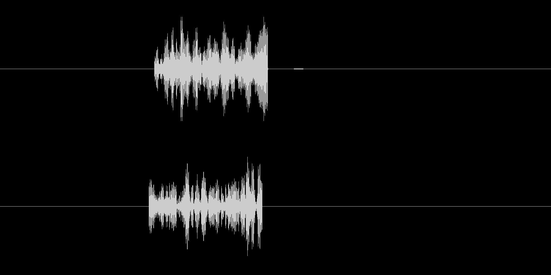 ガァー(何かが当たった音)の未再生の波形