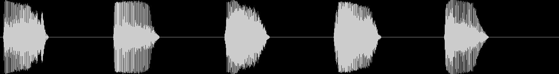 5.4.3.2.1(ロボ系)の未再生の波形