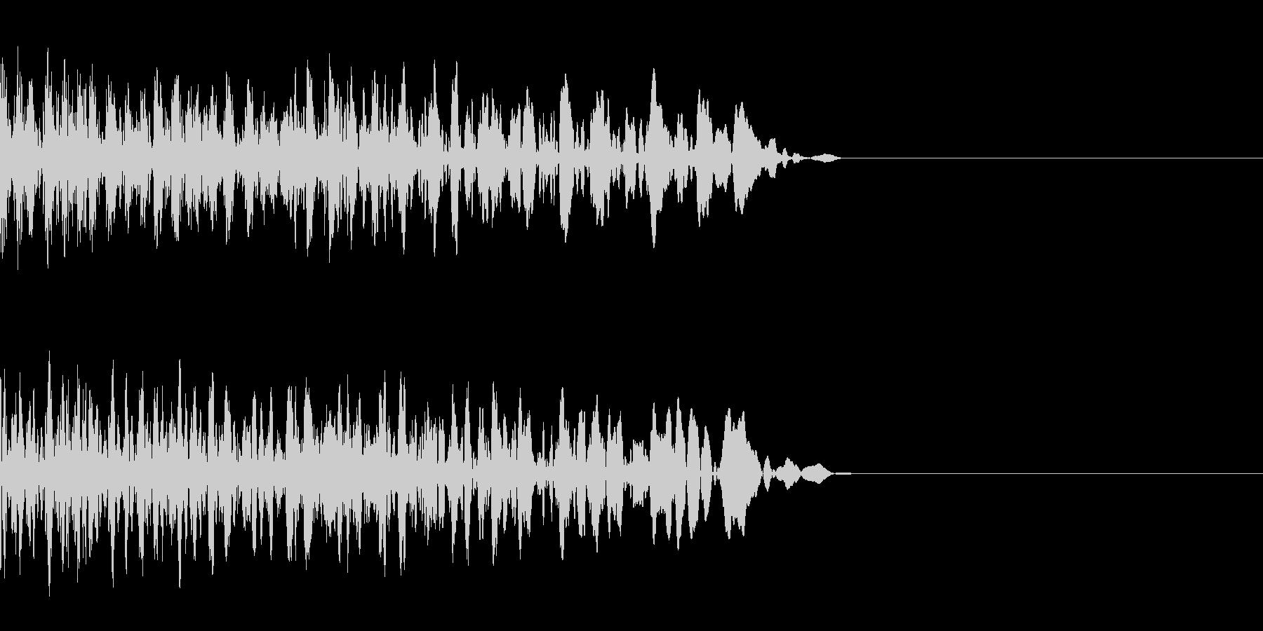 ギューン:テープストップの音の未再生の波形