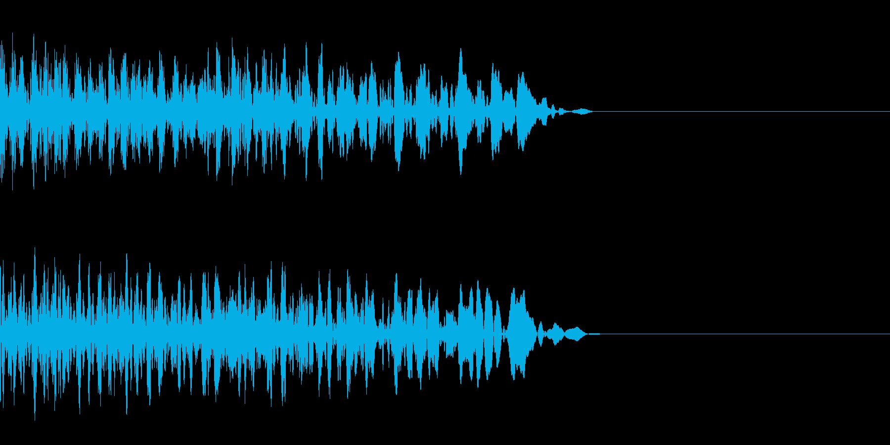 ギューン:テープストップの音の再生済みの波形