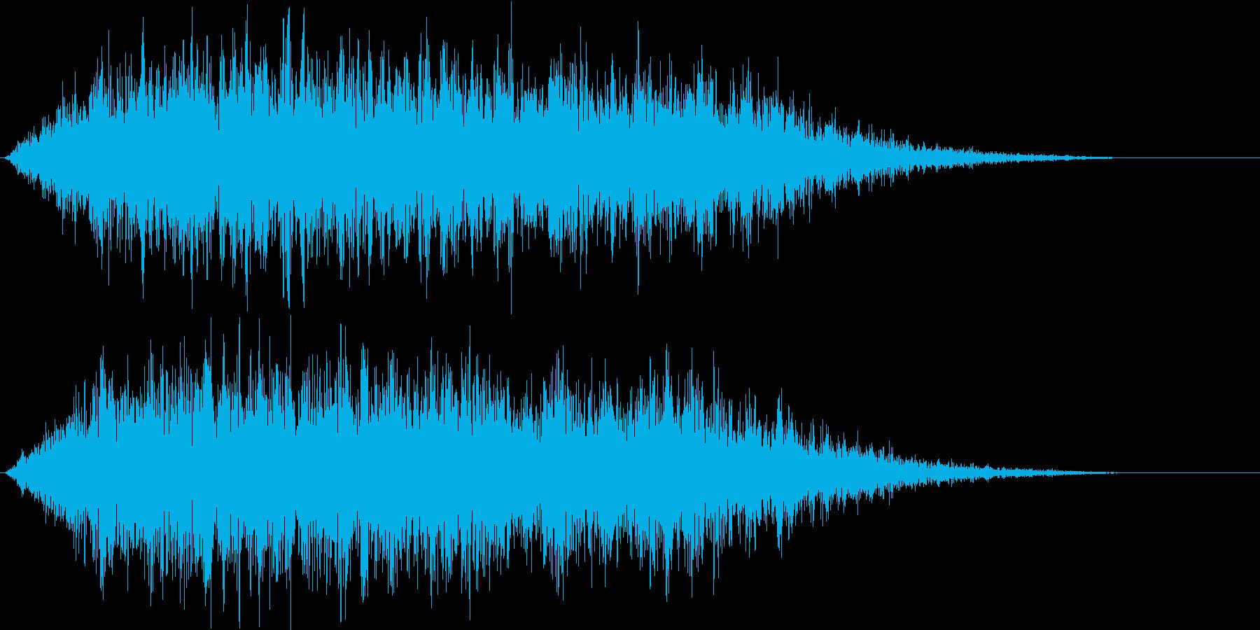 ゴォォォォォ(地下通路の効果音)の再生済みの波形