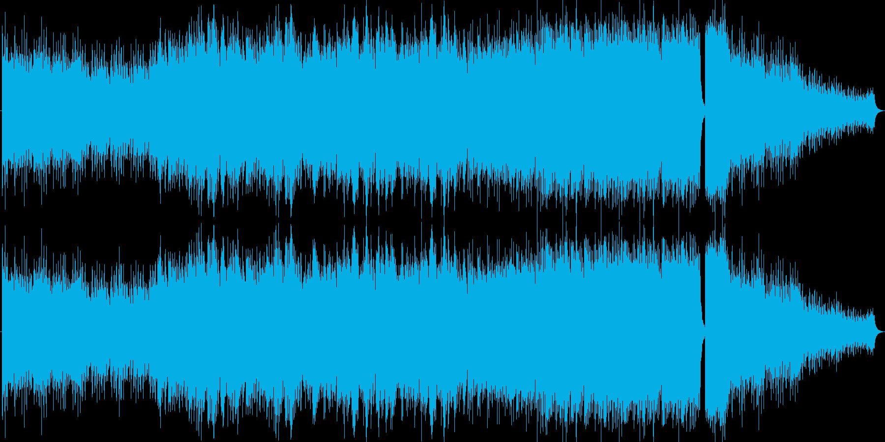 戦闘曲ですの再生済みの波形