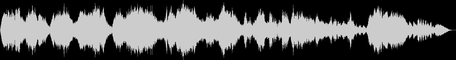 クラリネット五重奏曲第2楽章(抜粋)の未再生の波形