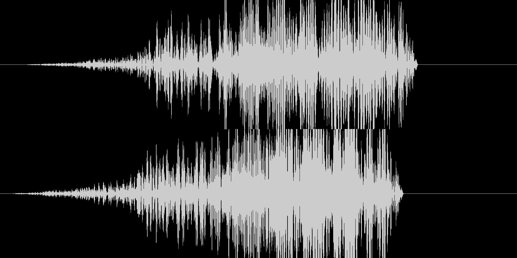 シュー(発射音)の未再生の波形