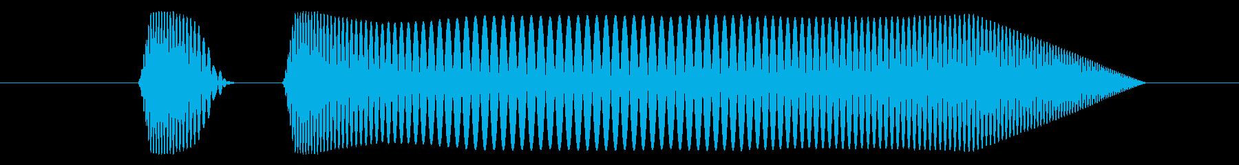 「プニ!ポヨン!」可愛い足音などに最適!の再生済みの波形