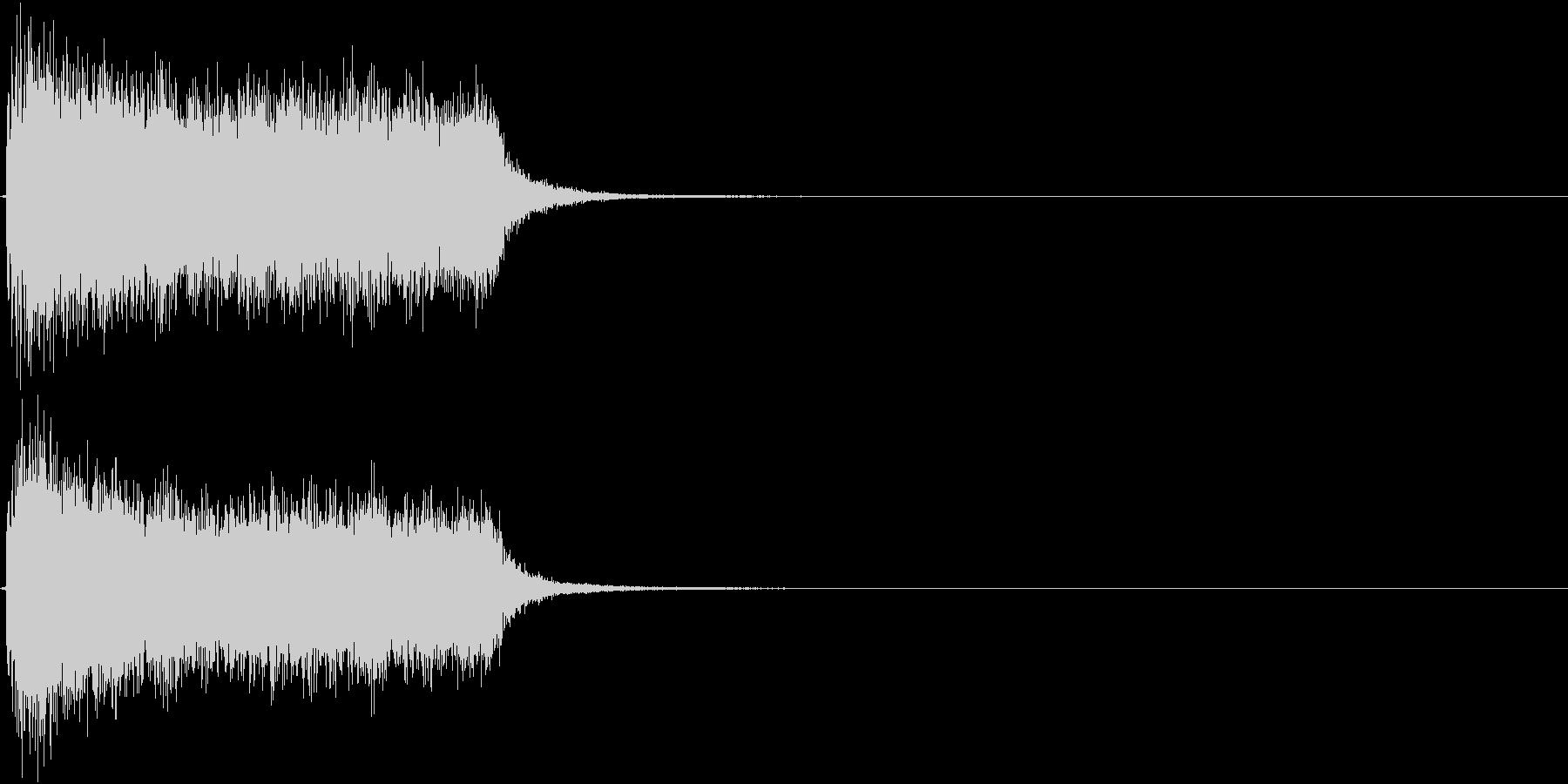ジャーン(悪役が登場するイメージの音)の未再生の波形