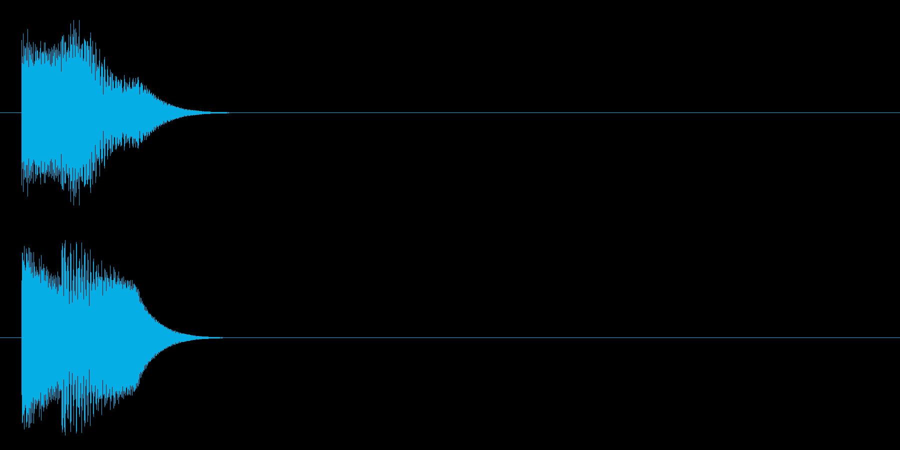 ピコンの再生済みの波形