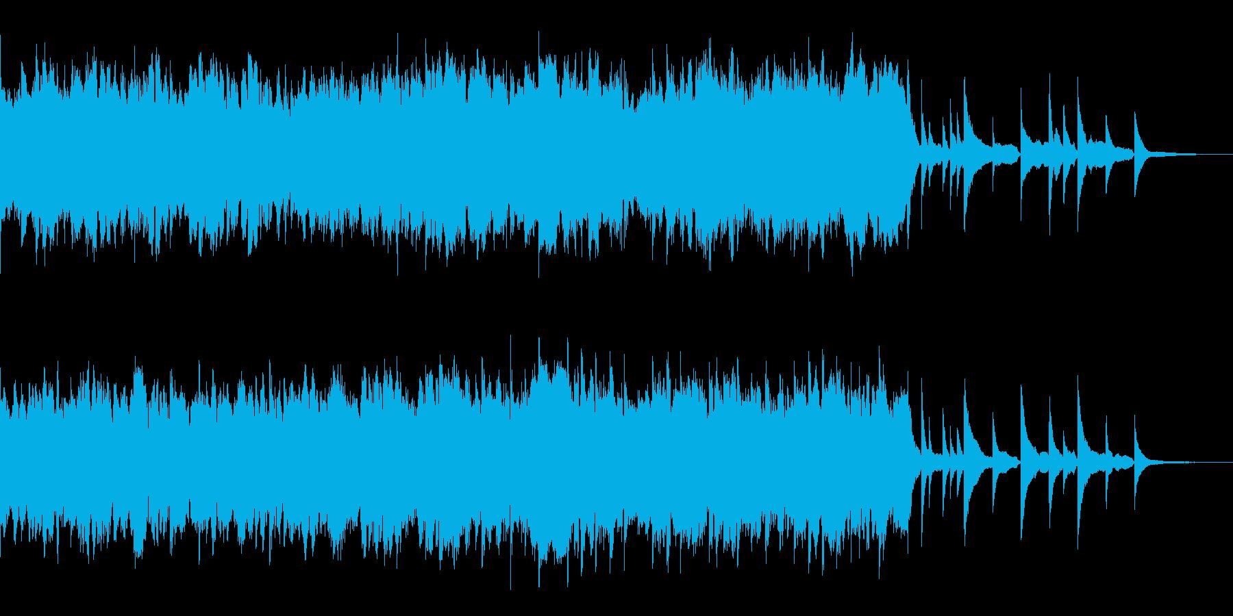 ピアノバラード サウンドロゴの再生済みの波形