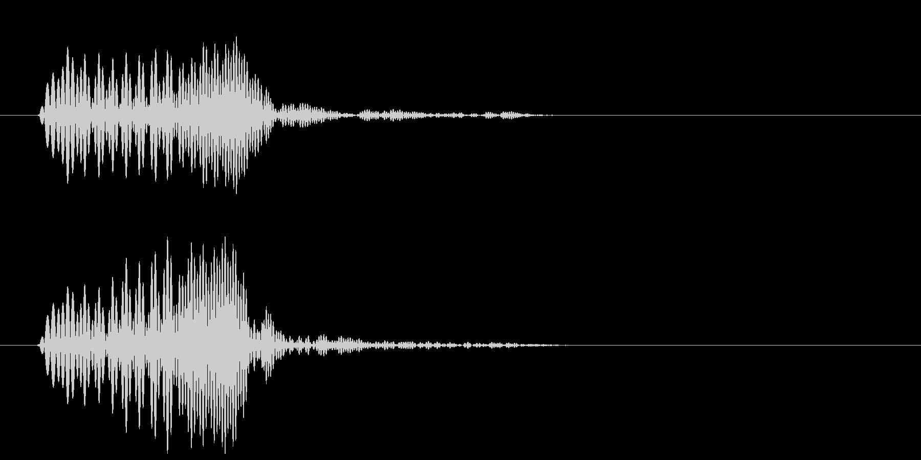 ポワッ(空気の音色)の未再生の波形