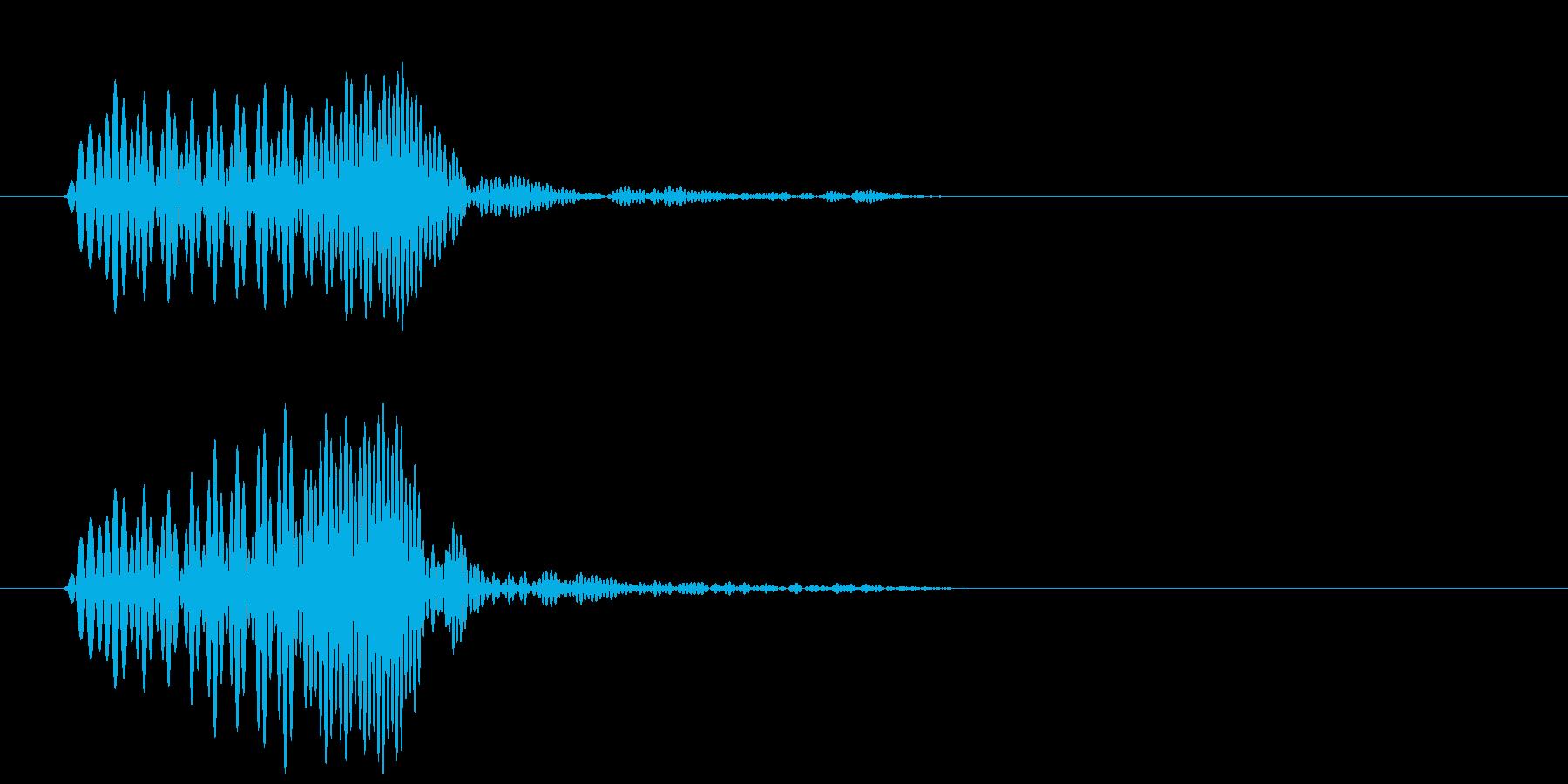 ポワッ(空気の音色)の再生済みの波形