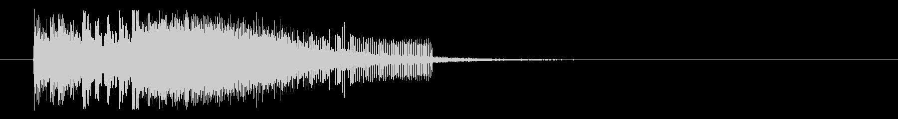 ダーンという軽快で迫力のあるロゴの未再生の波形