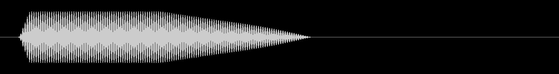 ポンッ(プッシュ音)の未再生の波形