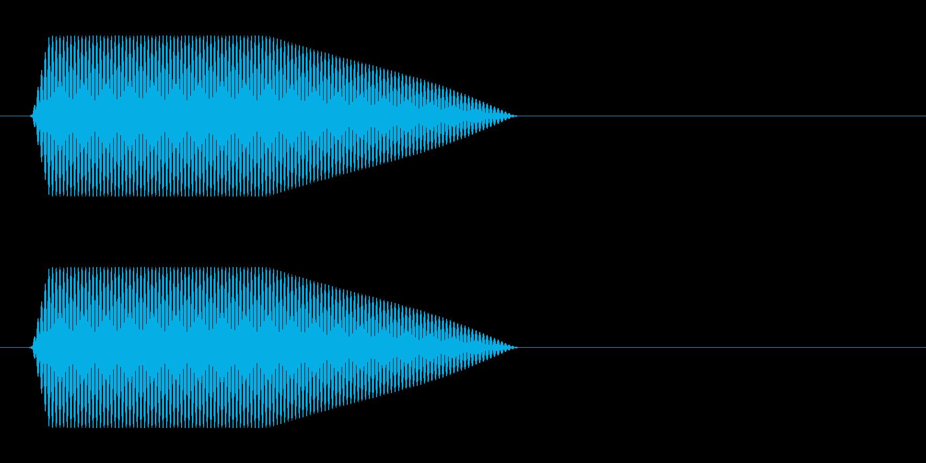 ポンッ(プッシュ音)の再生済みの波形