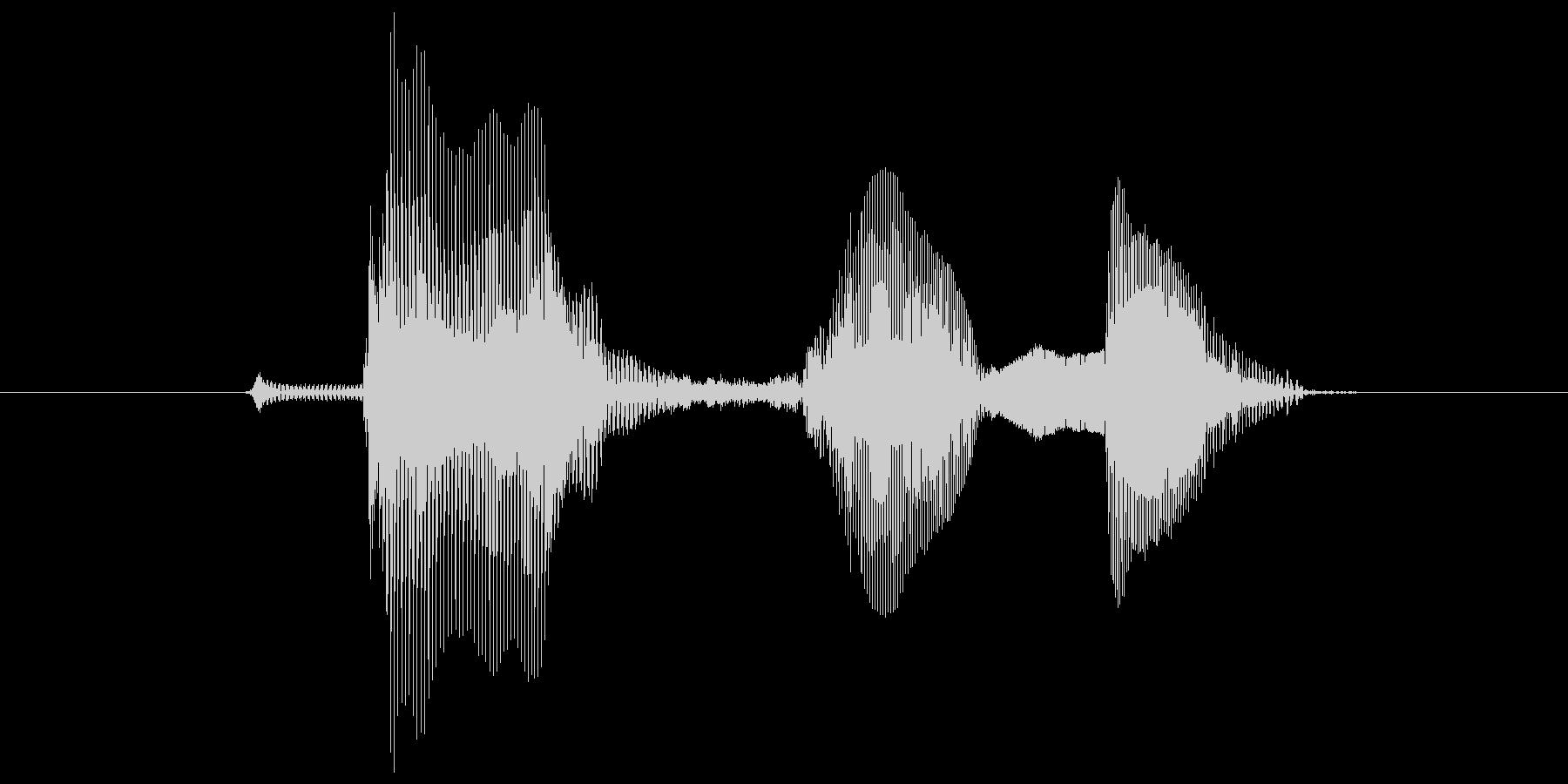 第三問の未再生の波形