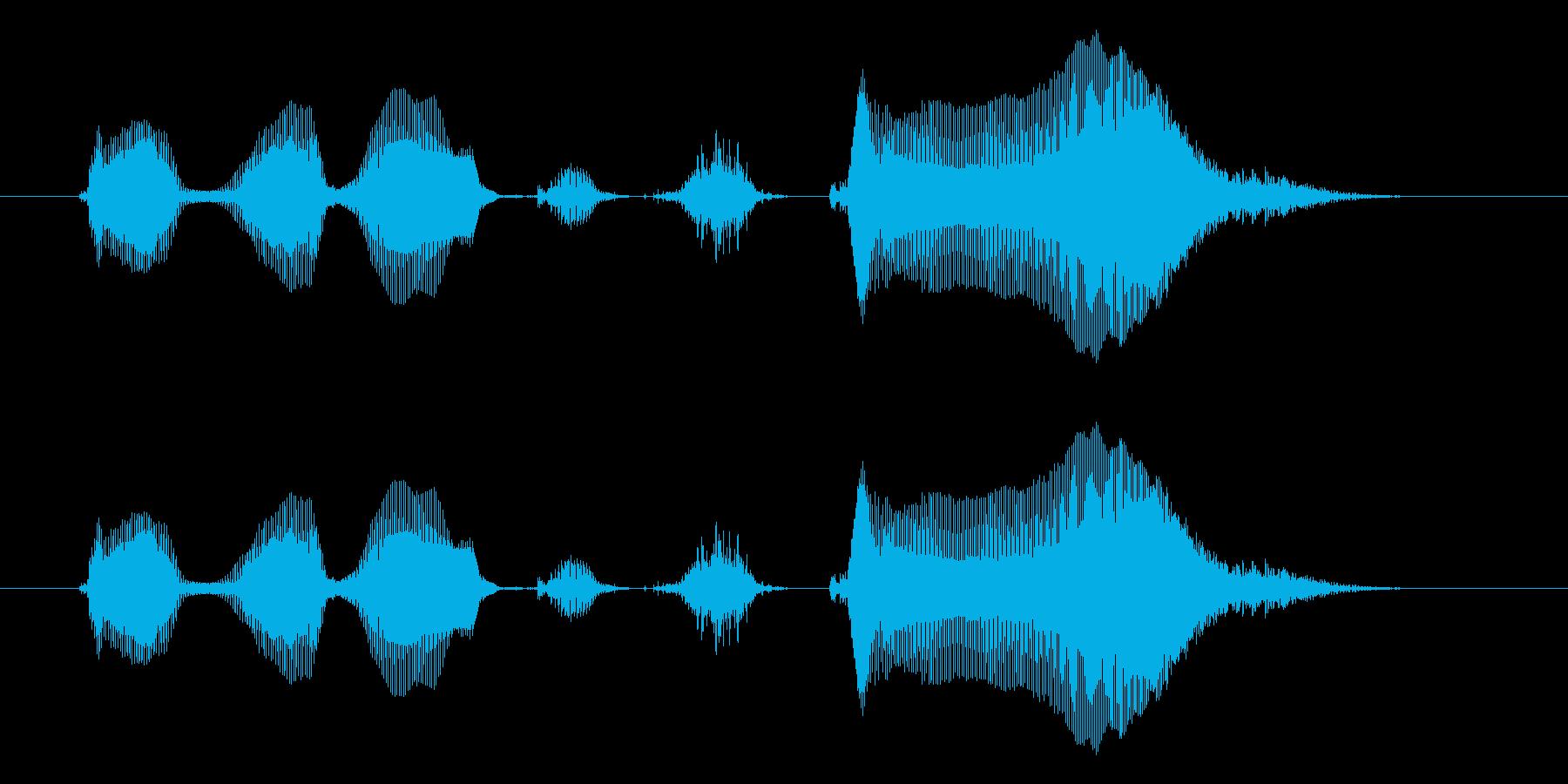 【ラジオ・パーソナリティ・ED】食べな…の再生済みの波形
