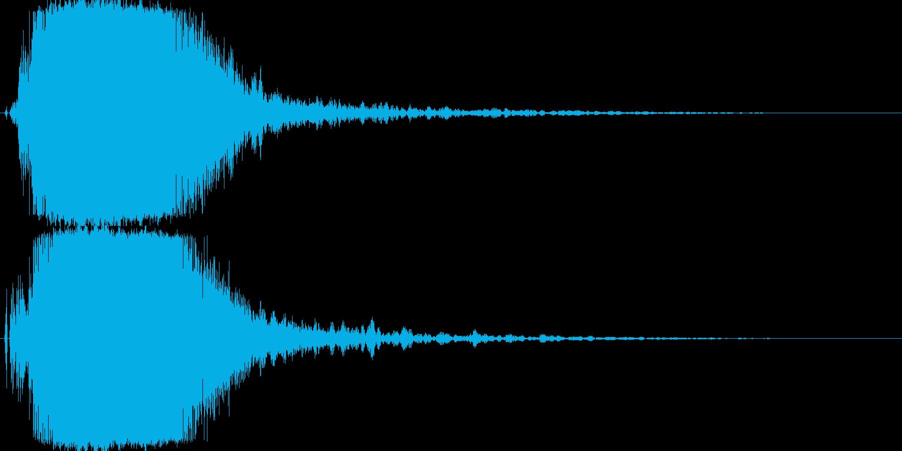 シャキーン!ド派手なインパクトに最適16の再生済みの波形