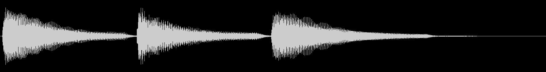 起立礼着席ピアノの未再生の波形