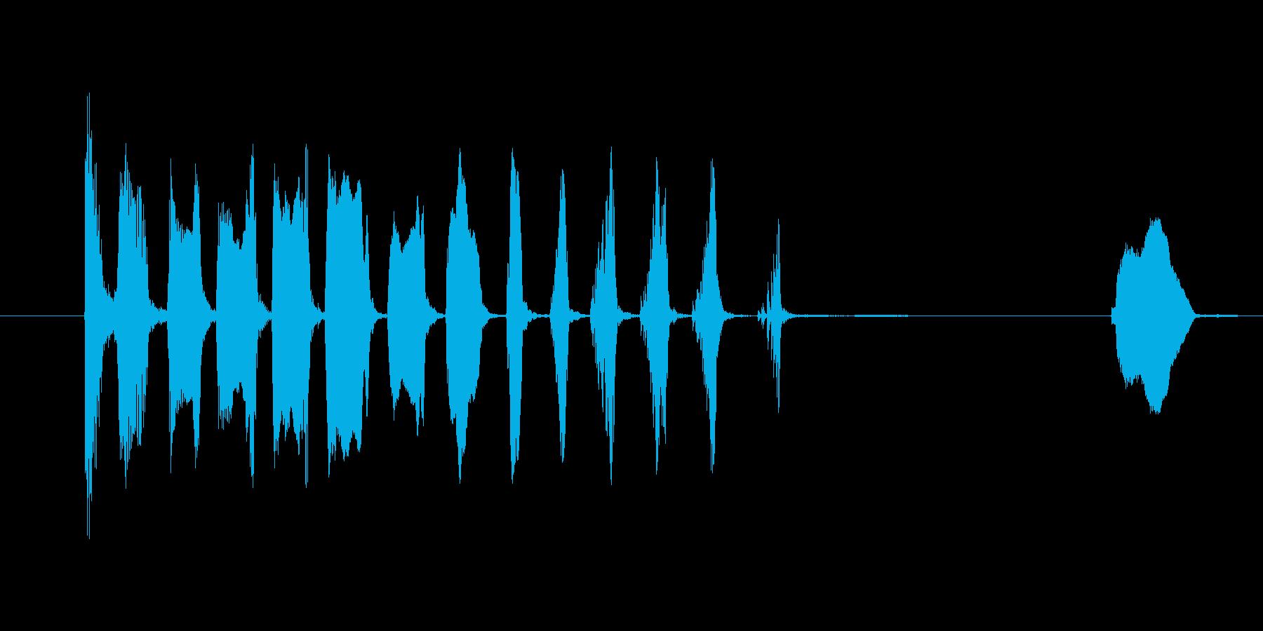キャハハハッ〜!の再生済みの波形