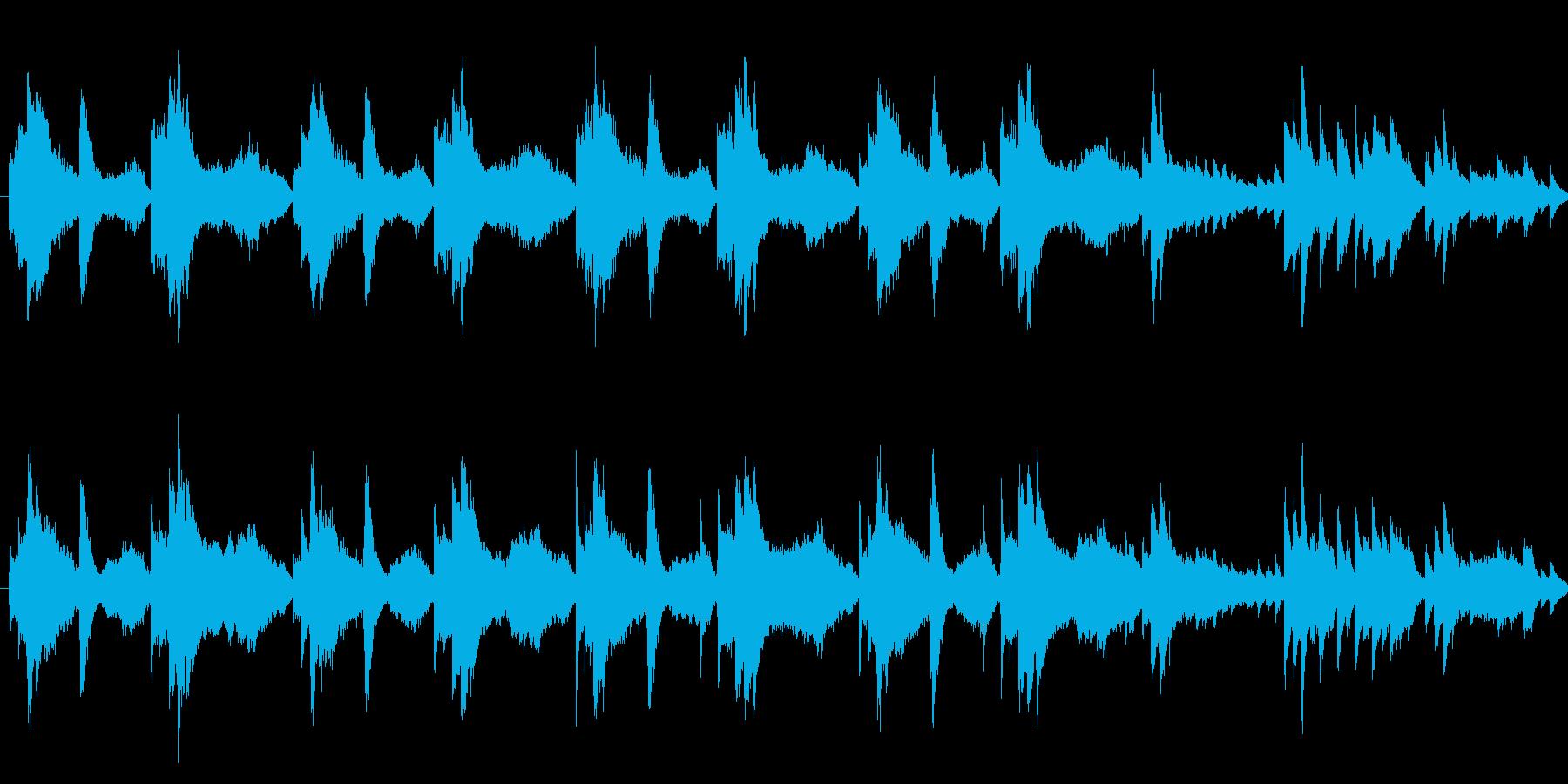救われない曲の再生済みの波形