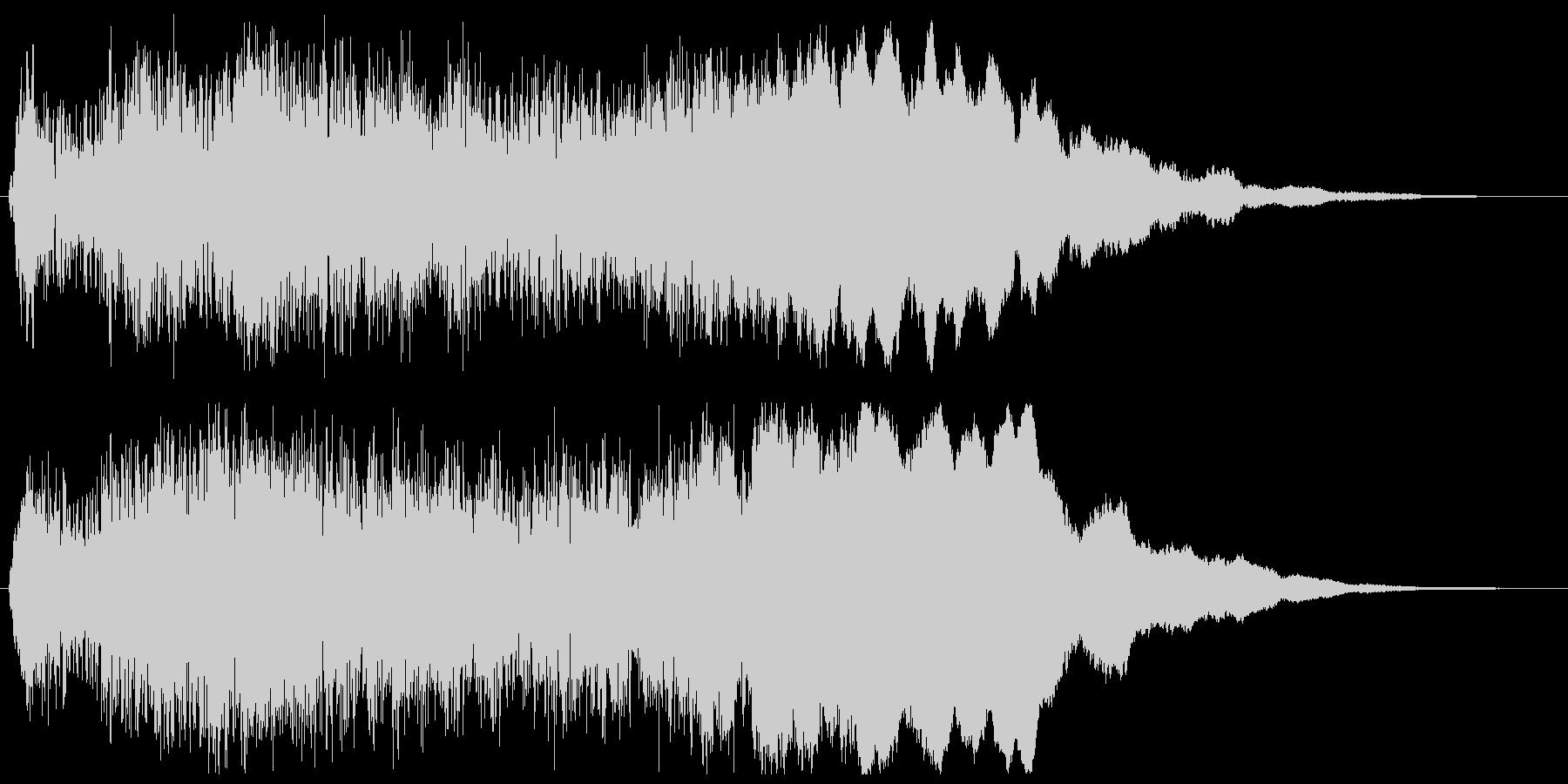 イベントアイテム獲得ジングル1の未再生の波形