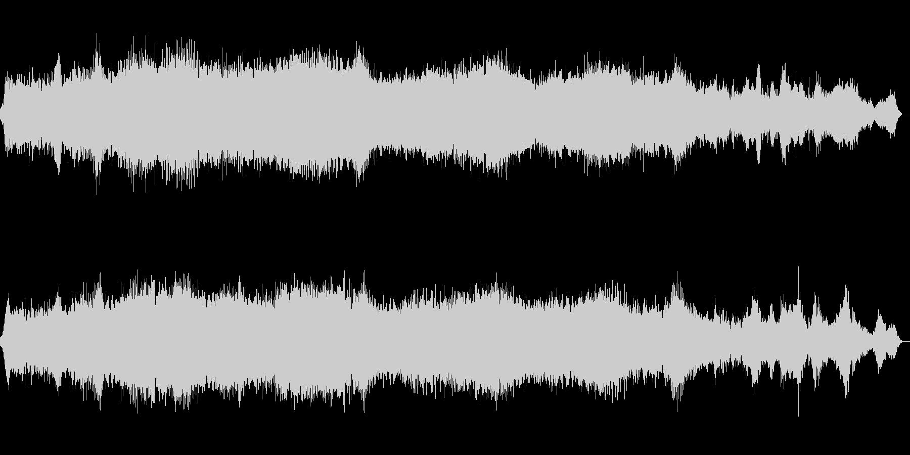 ダークなホラードローンの未再生の波形