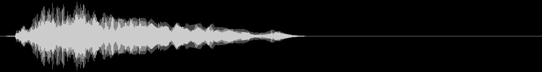 「猫の鳴き声012」にゃ~んの未再生の波形