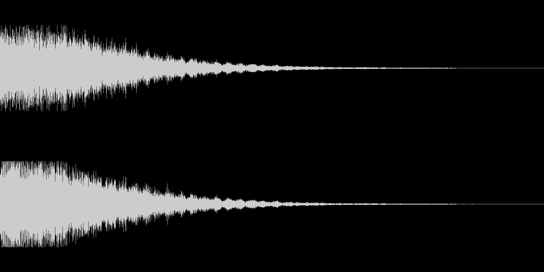 [ジャキーン]決定音(明るく力強く)の未再生の波形