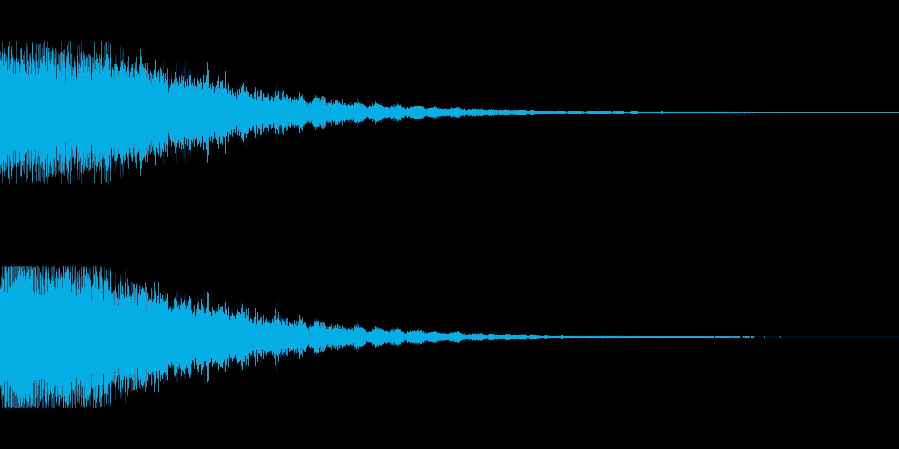 [ジャキーン]決定音(明るく力強く)の再生済みの波形