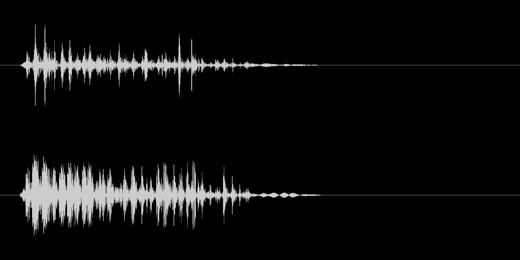 ザッ(シンプルで短めの決定音)の未再生の波形