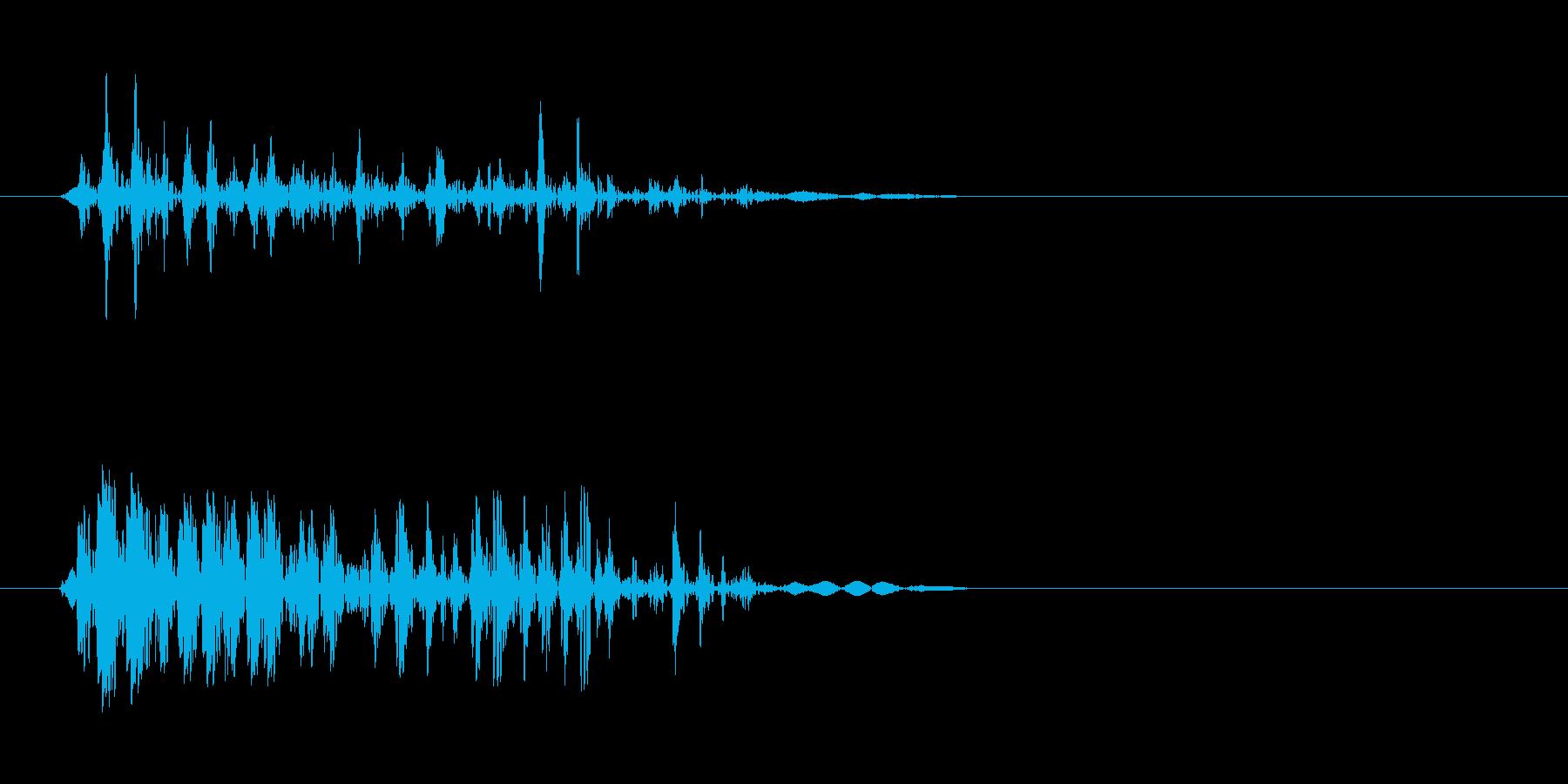 ザッ(シンプルで短めの決定音)の再生済みの波形