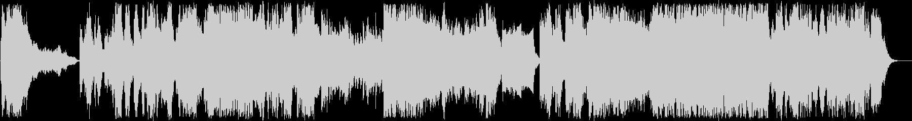 上品で高貴なシュトラウス風ワルツ の未再生の波形