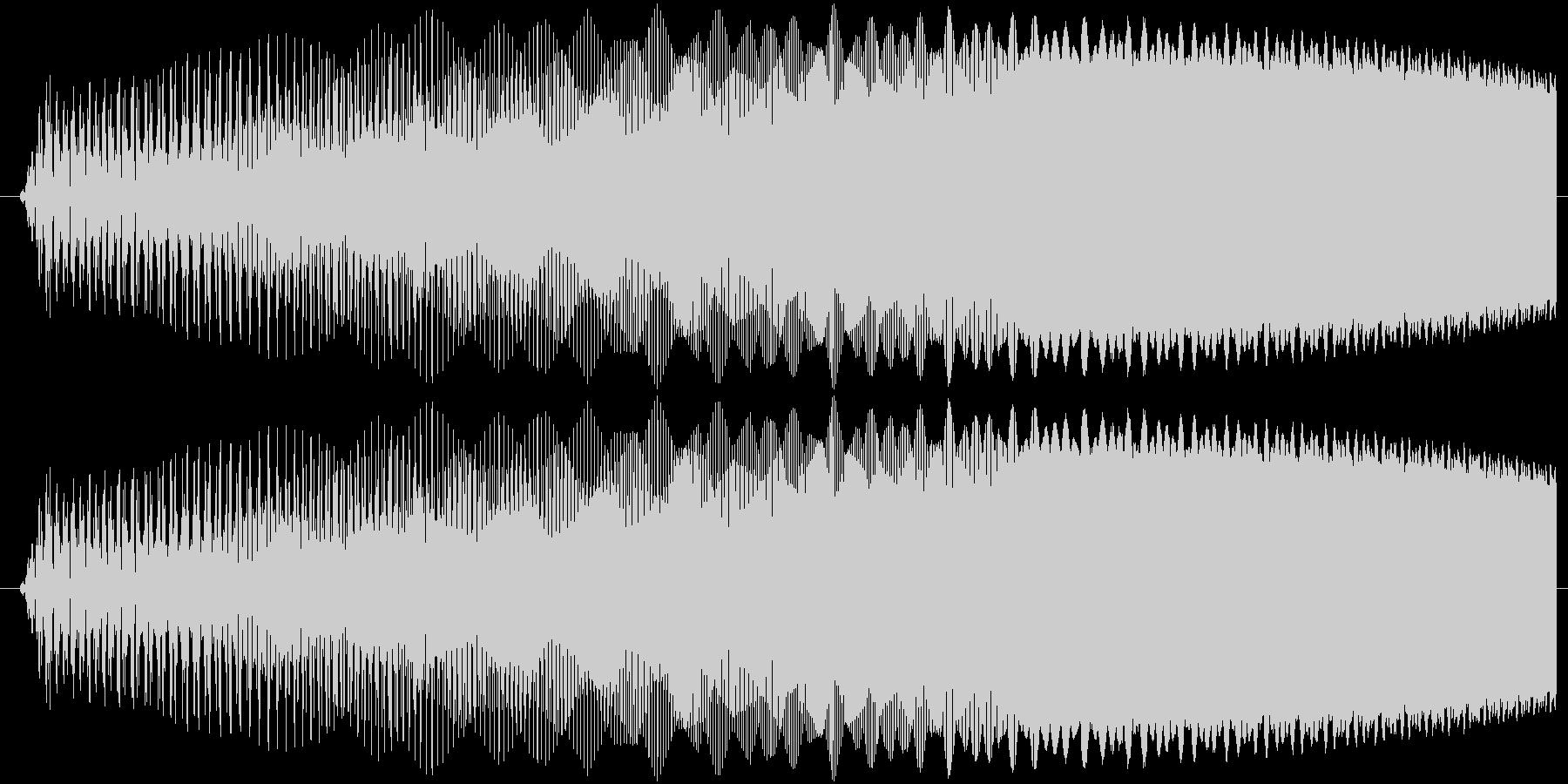 ブゥーン(チャージ・ゲージ上昇)の未再生の波形