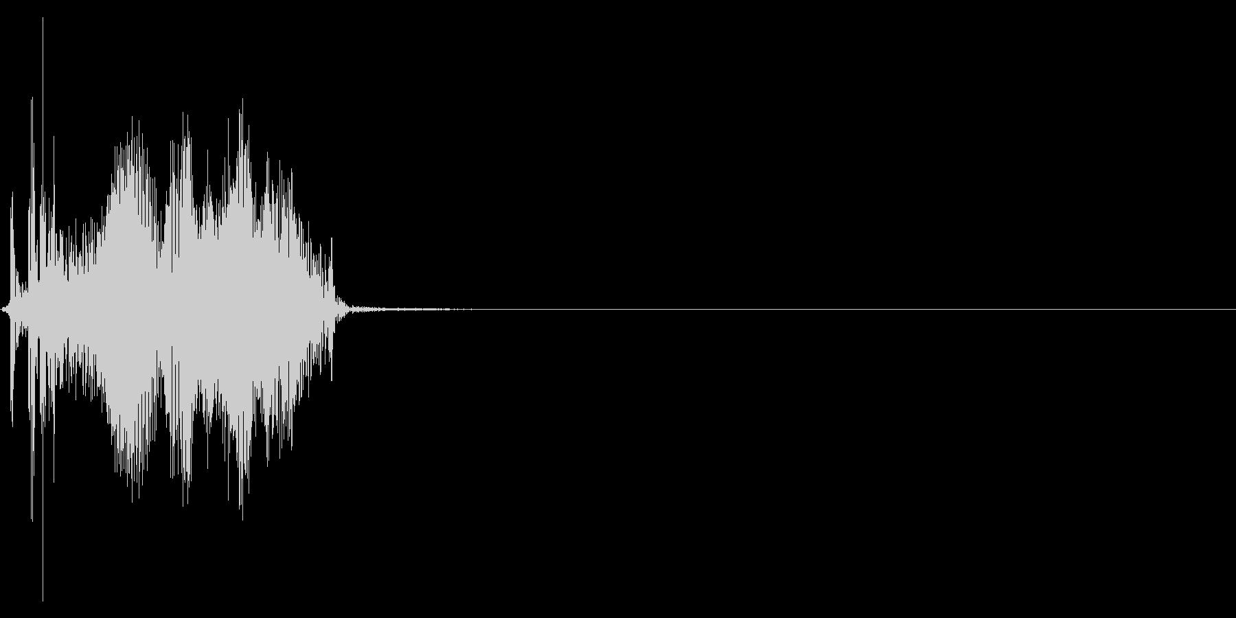 ジッパー、ファスナーを開ける音2-2の未再生の波形