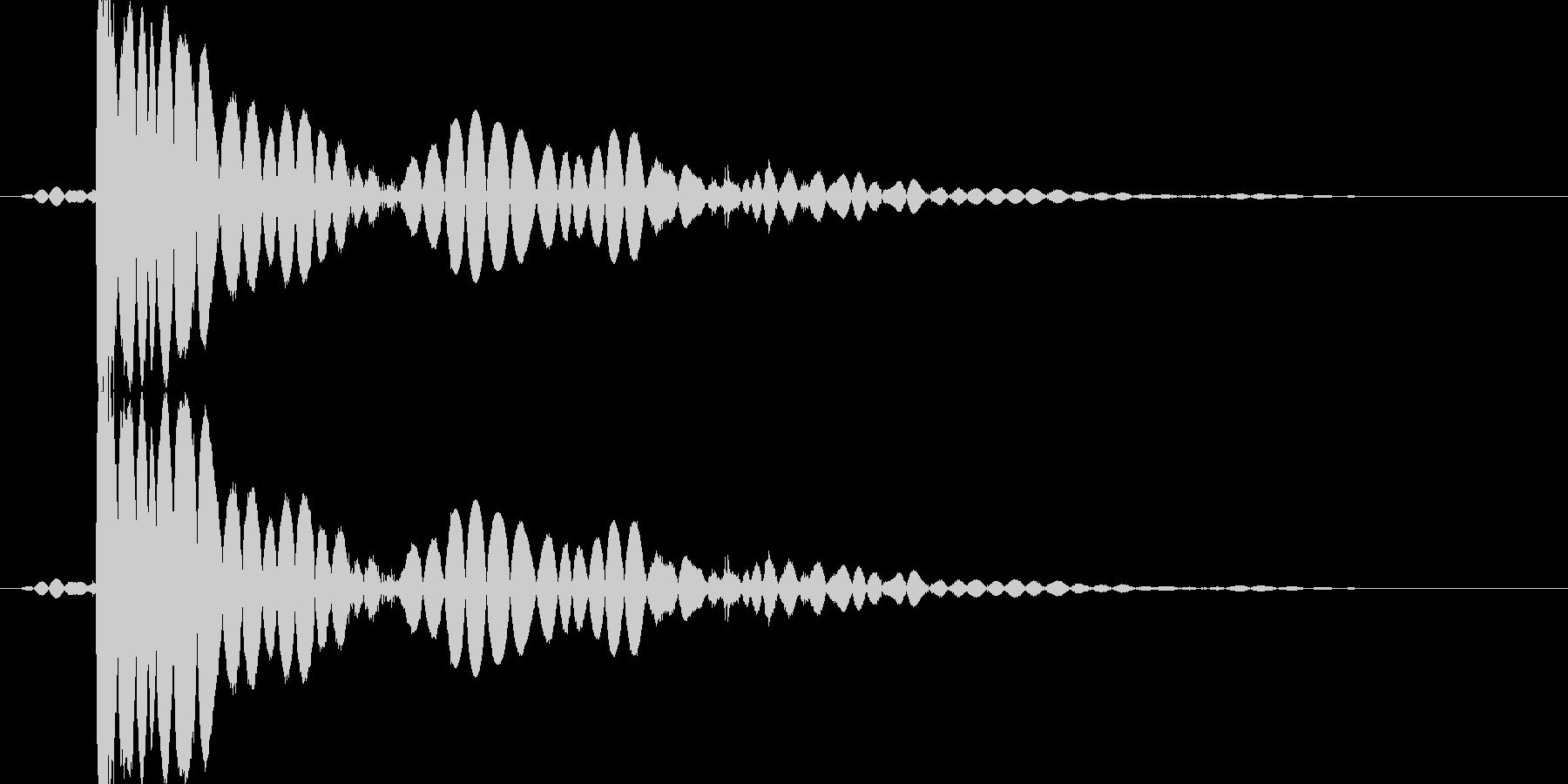 「ドスっ!」キック・蹴る3の未再生の波形